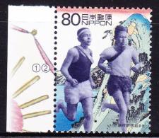 Japan C1730 1999 Twentieth Century Review (Episode 4): Hakone Marathon - 1989-... Emperor Akihito (Heisei Era)