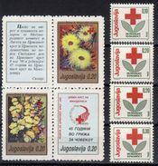 Yugoslavia,Red Cross 1990.,MNH - Neufs