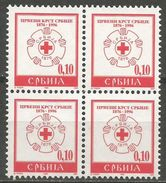 Yugoslavia,Red Cross I 1996.,block Of Four,MNH - 1992-2003 Federal Republic Of Yugoslavia