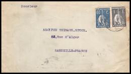 5611 Lettre Cover Bouches Du Rhone Portugal Pour Marseille Flier Secap Jeux Olympiques (olympic Games) Paris 1924 - Postmark Collection (Covers)