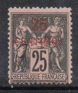 MAROC N°5a N*  Signé - Maroc (1891-1956)