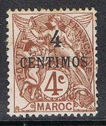 MAROC N°23 NSG - Maroc (1891-1956)