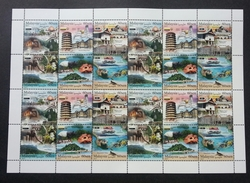 Malaysia Tourist Destinations 2017 Tourism Islamic Mosque Islands Marine Turtle Zoo (setenant Sheetlet) MNH *unissued - Malaysia (1964-...)