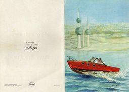 Double Card .New Year.Kuwait - Towers Of Kuwait. - Koweït
