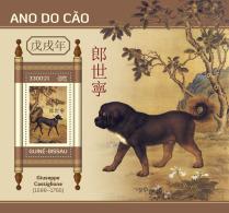 GUINEA BISSAU 2017 MNH** Year Of The Dog Jahr Des Hunde Année Du Chien S/S - IMPERFORATED - DH1749 - Chines. Neujahr