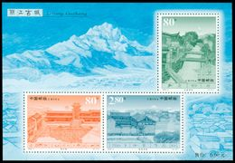 CHINA 2002-9  Ancient City Lijiang Place Stamps S/S - 1949 - ... Volksrepublik
