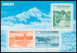 CHINA 2002-9  Ancient City Lijiang Place Stamps S/S - 1949 - ... República Popular