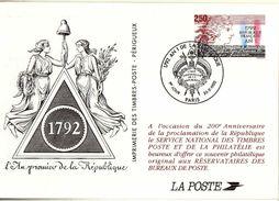 Frankreich/France, 1992, Ganzsache Mit SST [111217KIV] - Francia