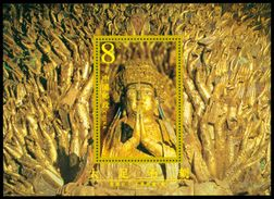 CHINA 2002-13 Dazu Stone Carvings Place Heritage Stamps S/S - 1949 - ... Volksrepublik