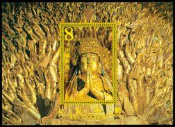 CHINA 2002-13 Dazu Stone Carvings Place Heritage Stamps S/S - 1949 - ... República Popular