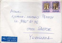 Kuwait PAR AVION Letter Via Macedonia Yugoslavia - Koweït