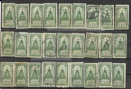 _3L-348:  25jaar Regeringsjub. N° 122 .. Restje Van  27 Zegels... Verder Uit Te Zoeken.. - 1891-1948 (Wilhelmine)