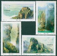 CHINA 2002-19 Yandang Mountain Stamps MNH - 1949 - ... República Popular