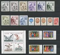LETTONIE Année 1992 Complète N° 290/311 ** Neufs MNH Superbes Cote 34 € Jahrgang Ano Completo Full Year - Lettland