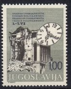 Yugoslavia,Solidarity 1981.,MNH - 1945-1992 Socialist Federal Republic Of Yugoslavia