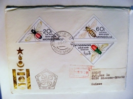 Cover From Mongolia Sent To Switzerland Animal Registered Ulan-bator Insects Bee 1979 Special Cancel Fdc - Mongolia