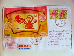 Cover From Taiwan China Sent To Lithuania M/s Monkeys Flowers Flora - 1945-... Republic Of China