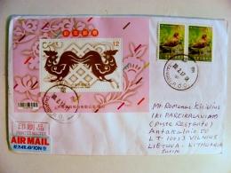 Cover From Taiwan China Sent To Lithuania M/s Birds Oiseaux Cock - 1945-... République De Chine