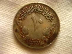 Sudan: 10 Gersh 1971 - Soudan