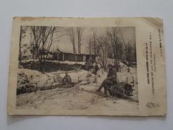 Confrecourt Près Vic Sur Aisne - Une Tranchée (Guerre 14-18) - France