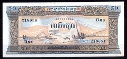1956 - 1975 CAMBODIA 50 RIELS - Cambodia