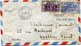 CAMEROUN LETTRE DEPART AMBAM 16 JAN 48 CAMEROUN POUR LA FRANCE - Cameroun (1915-1959)
