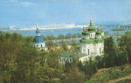Kiev Vydubtisky Monastery (002290) - Ukraine