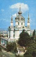 Kiev - St. Andrews Church (002294) - Ukraine