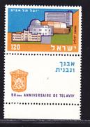 ISRAEL N°  151 ** MNH Neuf Sans Charnière, TB  (D2531) - Israël