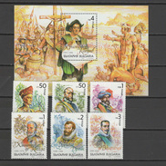 Bulgaria 1992 Christopher Columbus, Ships, 500th Anniversary Of Discovery Of America Set Of 6 + S/s MNH - Christoffel Columbus