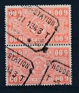"BELGIE - TR 251 (paar/paire) - Telegraafstempel  ""HOUDENG-STATION"" - (ref. 17.615) - 1923-1941"