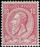 Belgium. Scott #52. Unused. OG. - 1884-1891 Leopold II.