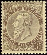 Belgium. Scott #57. Unused. - 1884-1891 Leopold II.