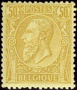 Belgium. Scott #58. Unused. F-VF. - 1884-1891 Leopold II.
