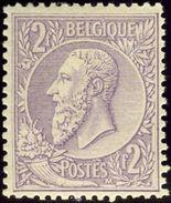 Belgium. Scott #59. Unused. F-VF. - 1884-1891 Leopold II.