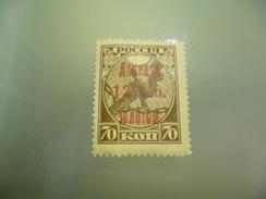 POCCIR - Russia & USSR