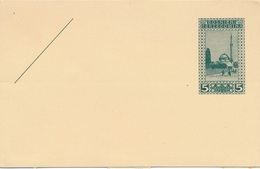 Entier Postal Carte Neuf 5 Bosnie - Bosnie-Herzegovine