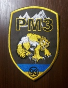 Patch Logistic Company Of 93rd Mechanized Brigade UKRAINE Aufnäher Parche Ecusson - Stoffabzeichen