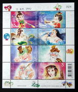 Thailand Stamp FS 2009 National Children Day - Thailand