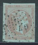 GREECE - USED/OBLIT. - 1871 - GRAND HERMES -  Yv 22B Mi 37 - Lot 16060 - Oblitérés