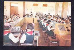 KOR1-53 THE ROOM FOR THE STUDY OF COMMUNICATION - Corée Du Nord