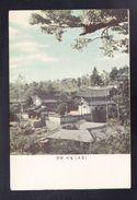 KOR1-56 SOONGYANG - Korea, North