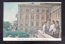 KOR1-60 UNIVERSYTET - Korea, North