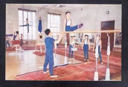 KOR1-61 THE ROOM FOR HEAVY GYMNASTICS - Korea, North