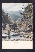 KOR1-62 MYOHYANG IN AUTUMN - Korea, North