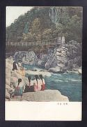 KOR1-63 JOOEUL HOT SPRING - Korea, North