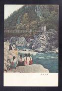 KOR1-63 JOOEUL HOT SPRING - Corée Du Nord