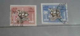 SOMALIA AFIS 1952 USATI 1 FIERA - Somalie (AFIS)