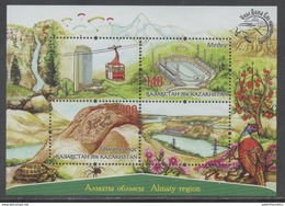 KAZAKHSTAN, 2016, MNH, ALMATY REGION, STADIUM, WATERFALLS,MOUNTAINS, TORTOISES, BIRDS, SHEETLET - Geography