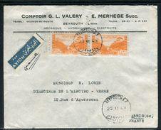 Liban - Enveloppe Commerciale De Beyrouth Pour La France En 1948 - Ref D188 - Liban